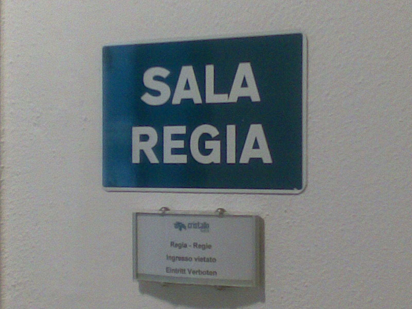 Sala regia